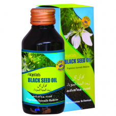Nigellas Black Seed Oil 50ml